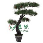 pine tree branch decorations (0229-YY080-5-1)