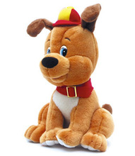 smart dog_ walking with sound toy_ plush animal with classic IC