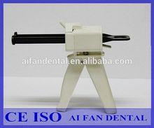 [ AiFan Dental ] High Quality Dental Dispenser Gun Supply For Dental Disposable Materials