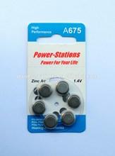 A675 Zinc air button cells / hearing aids battery