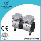 Oil free electric air compressor pump 600W