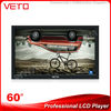 VETO HD 60 inch monitor design LCD advertising display