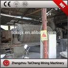 clay dry grinding mill machine clay ball mill machine