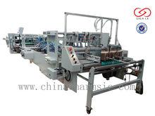 GIGA LXFG-1200 Automatic SAKAI pulley Folder Gluer carton box making machine price