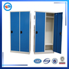 Elegant low price steel almirah wardrobe cupboard locker