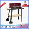 High quality removable outdoor wood charcoal bbq