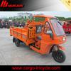 3 wheel motorcycle 2 wheels front/pedicab rickshaw/cargo tricycle