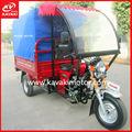 ثلاث اطارات الدراجات النارية الصينية/ 3 2 عجلات الدراجات النارية ذات العجلات الأمامية