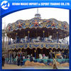 double carousel horse for sale & carousel for sale& amusement rides for sale