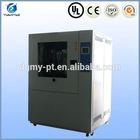 Sand Dust Test Machine-YSDT-1000-C