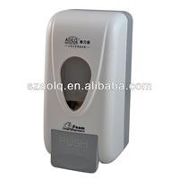 plastic combination soap lotion dispensers