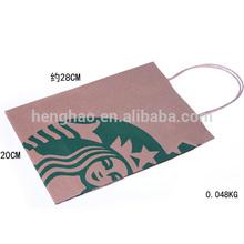 Recycle custom made paper bags cheap brown starbucks kraft paper bag