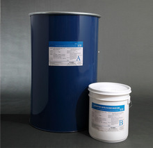 insulating glass structural silicone electrical insulation silicone sealant