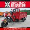 racing trike motorcycle bar motorcycle mounting