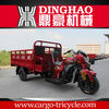 bicycle 3 wheels brand new motorcycles car trailers prices