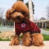 England style 100% cotton stripe pet t-shirt wholesale pet dog clothes dog t-shirt