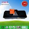 Compatible TK130/TK131/TK132/TK133/TK134 empty copier toner for Kyocera with chip