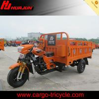 enclosed 3 wheel motorcycle/4 stroke gas scooter/three-wheel motorcycle
