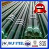 API 5L J55 1/2'' Oil Casing seamless stell Pipe