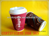 Pass ISO9001:2008, SGS, FDA certificate A grade food paper custom wholesale ripple paper coffee cup