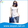 plain women fitted blank t-shirts/tight fit short sleeve t-shirt for women/womens sexy tight t-shirt