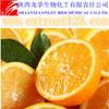 Manufacturer sales citrus aurantium fruit peel extract