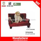 Fashion dog bed sofa for dog bed sofa