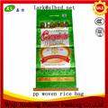 colorato sacchetto di imballaggi in plastica per il riso 50kg