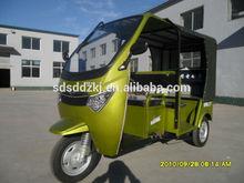 e-bike tricycle