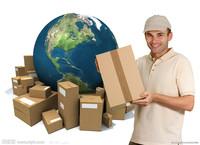 From China to ANKARA TURKEY fast and cheap courier shipping service by Alibaba express------Yuki