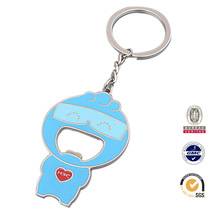 Customize free design branded key ring bottle opener