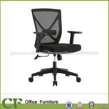 nylon base rotatable office chair