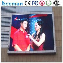 outdoor high power led solar spot light digital signage advertising display led outdoor advertising display