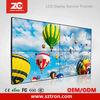 ultra narrow bezel lcd video wall/big advertising screen/5.3mm super narrow