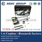 NSSC Yeaky 3800LM Philip OEM 100 watt HID Xenon Kit with 3 years warranty & Emark