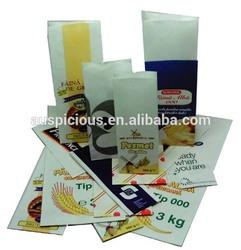 Super market bread brown/white kraft grocery paper bag