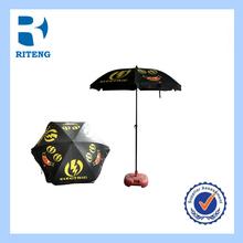promotional logo printed japanese style graden parasol umbrella