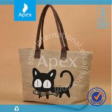 Custom Printed Jute Shopping bag Whole sale