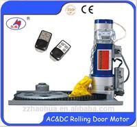 300kg&200W roller door motor/DC rolling door motor with UPS battery/rolling shutter motor