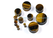 High quality Tiger's Eye Stone Made! Jewellery Expanders. Raw Material Process. Punk Style Ear Plugs Tunnel.