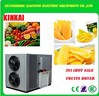 fruits/vegetables dryer machine,tray dryer for vegetable and fruits