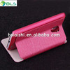 Modern stylish leather protector phone case for meizu mx3