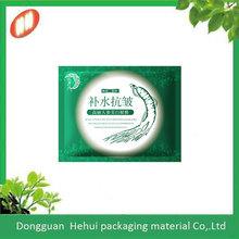 Eco friendly gold crystal eye mask packaging bag
