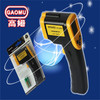 GM480 Digital temperature meter_Industrial Thermometer_ infrared thermometers