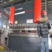 nantong machinery /WC67Y/K 80*4000 square tube bender