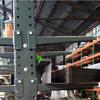 nanjing warehouse shelving adjustable cantilever rack