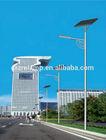2013 6m 30w solar street light with double arm solar light gravel prices for gardens