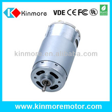 low price RS-5916A high speed high torque 230v ac 67mm permanent magnet HVDC motors