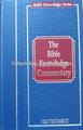 Venta al por mayor de papel personalizados de impresión de los libros de biblias y libros cristianos, listo stock