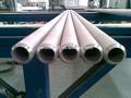 316 de acero inoxidable precio por kg
